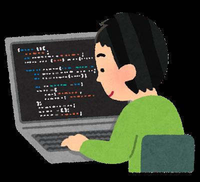 プログラミングをする人のイラスト(男性)